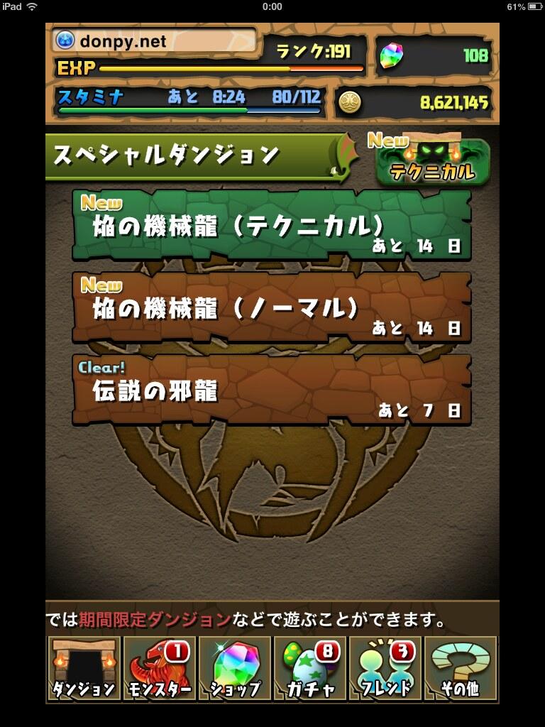20121105000024