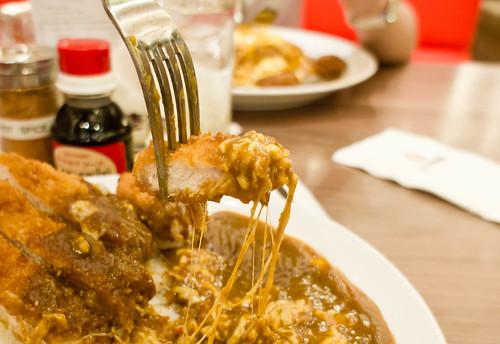 Japanese's Pork Cutlet Curry แกงกะหรี่หมูทอด