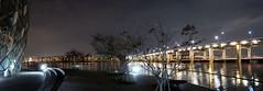 Banpo Hangang Park 盤浦漢江公園