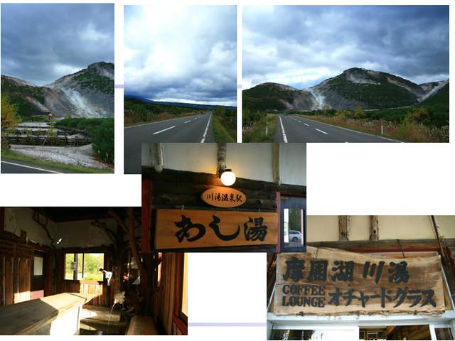 TBG-日本自助旅行之必要 – 溫泉+20121110.020