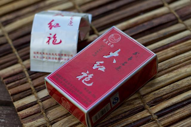 wuyi_tea1