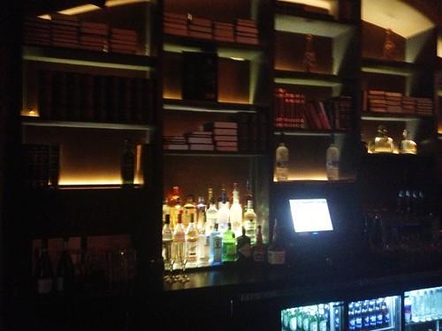 The Study bar