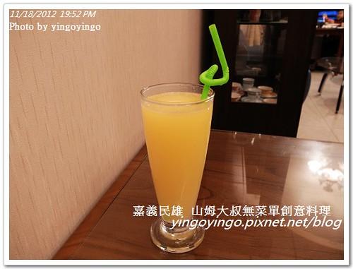 嘉義民雄_山姆大叔20121118_R0010350
