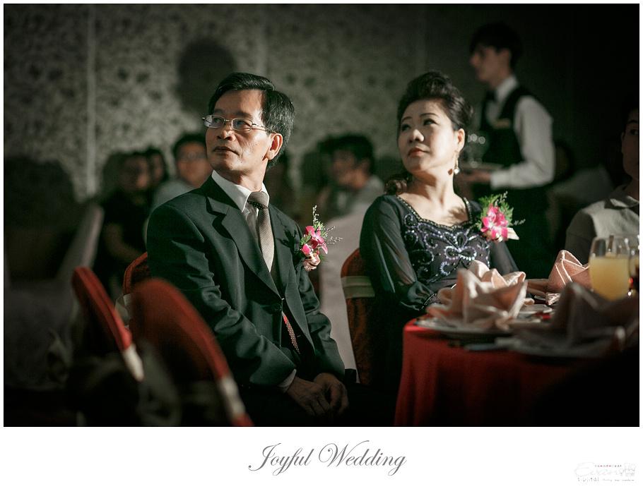 Angus & Dora  婚禮紀錄_00131