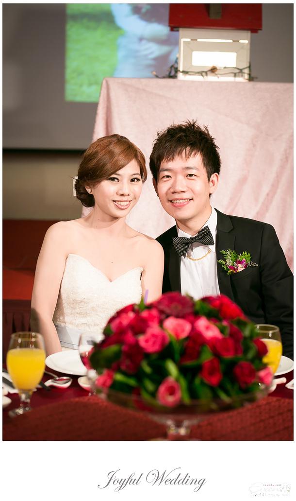 Angus & Dora  婚禮紀錄_00147
