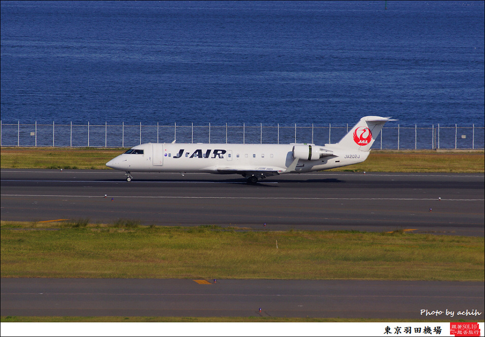 Japan Airlines - JAL (J-Air) / JA202J / Tokyo - Haneda International