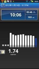20121119_RunKeeper(Running)