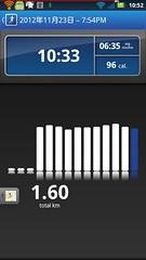 20121123_RunKeeper(Running)