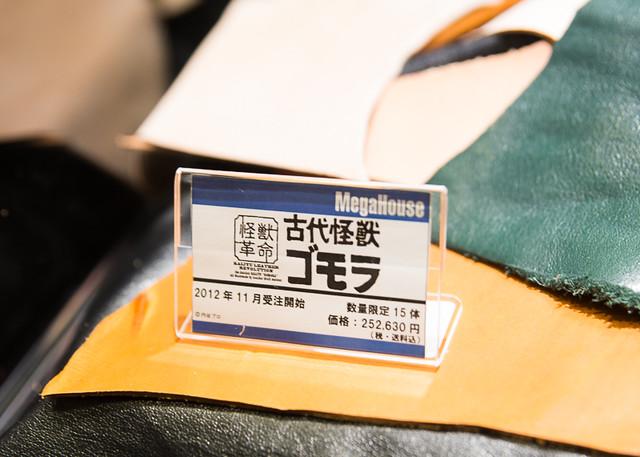 MHE2012A-94