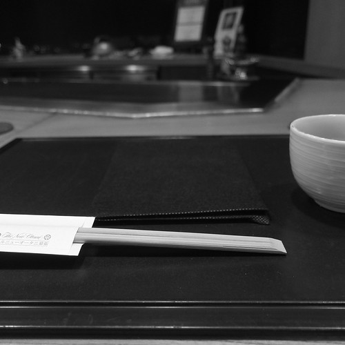 tea & chopsticks