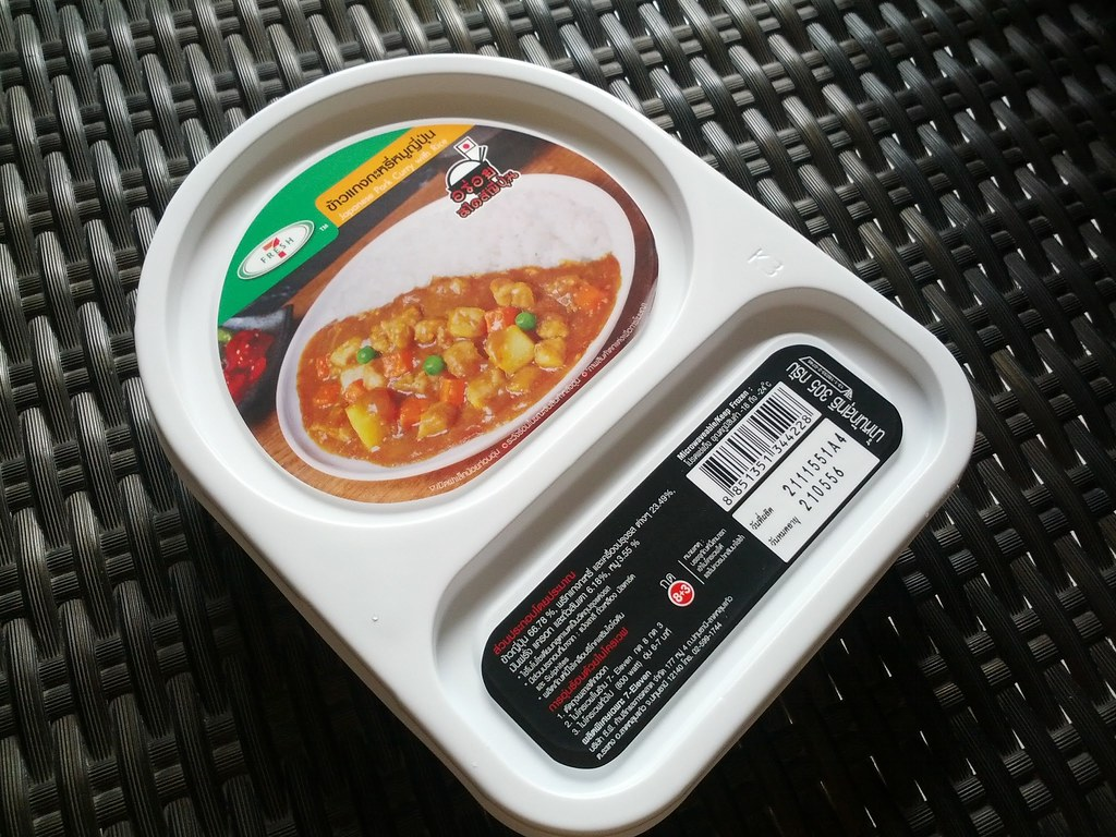 Bento Curry Rice at 7-11 Thai