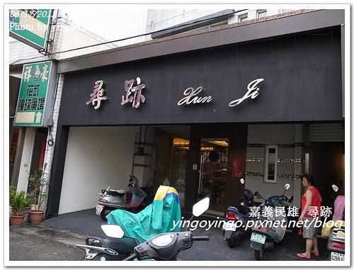 嘉義民雄_尋跡20120617_R0069850