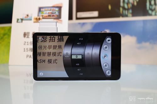 Samsung_Galaxy_Camera_quiz_06