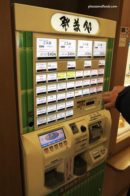 蔵前温泉さらさのゆ ticket vending machine