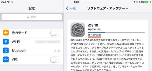 ipad_iOS10_02