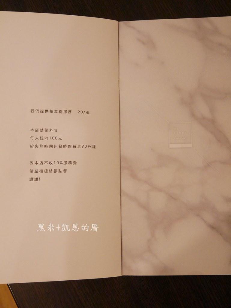 P2810694