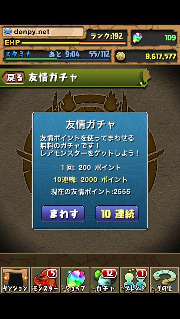 20121106060501