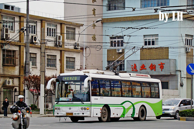 Trolleybus 28R
