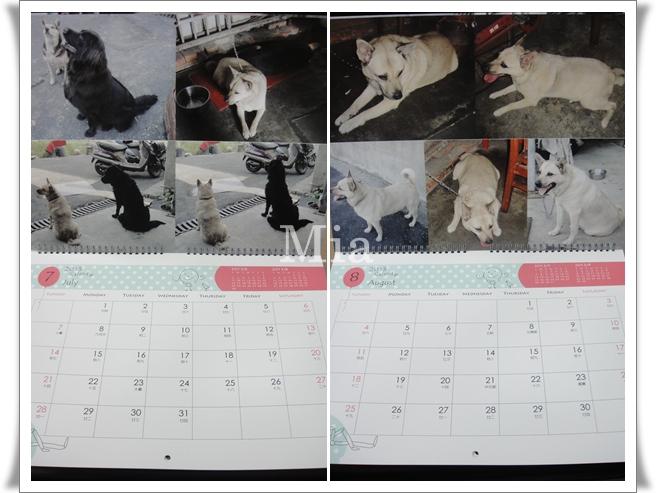 2013年掛曆-10