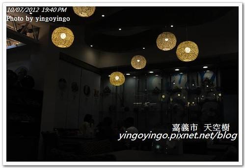 嘉義市_天空樹20121007_DSC3179