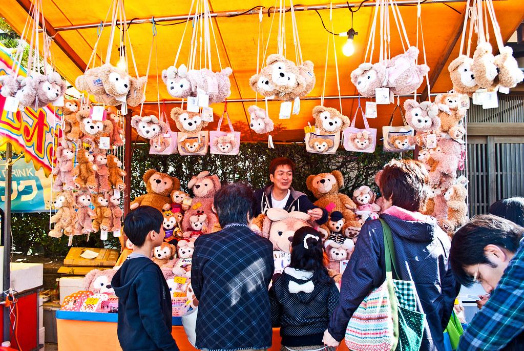 Karatsu Bears