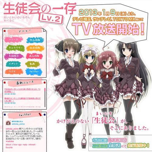 121116(1) - 動畫版續集《學生會的一存 Lv.2》幕後團隊大風吹,電視2013/1/9首播、OVA在2013/7/5問世!