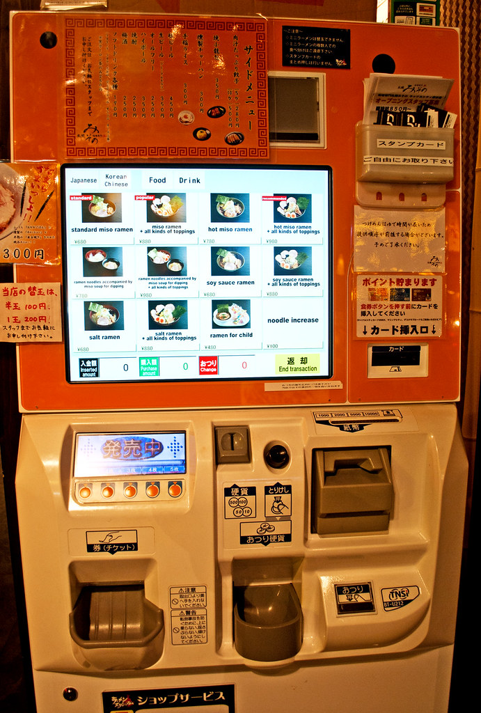 Canal City Misono Vending