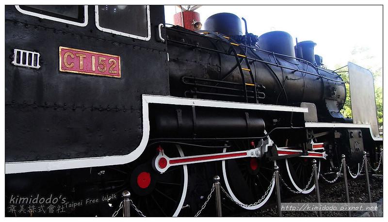 火車博物館 (6)