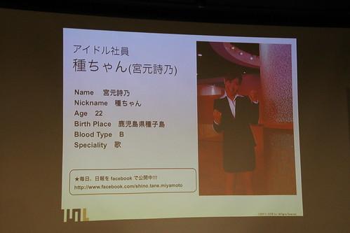 Eye-Fi Pro X2 発表イベント
