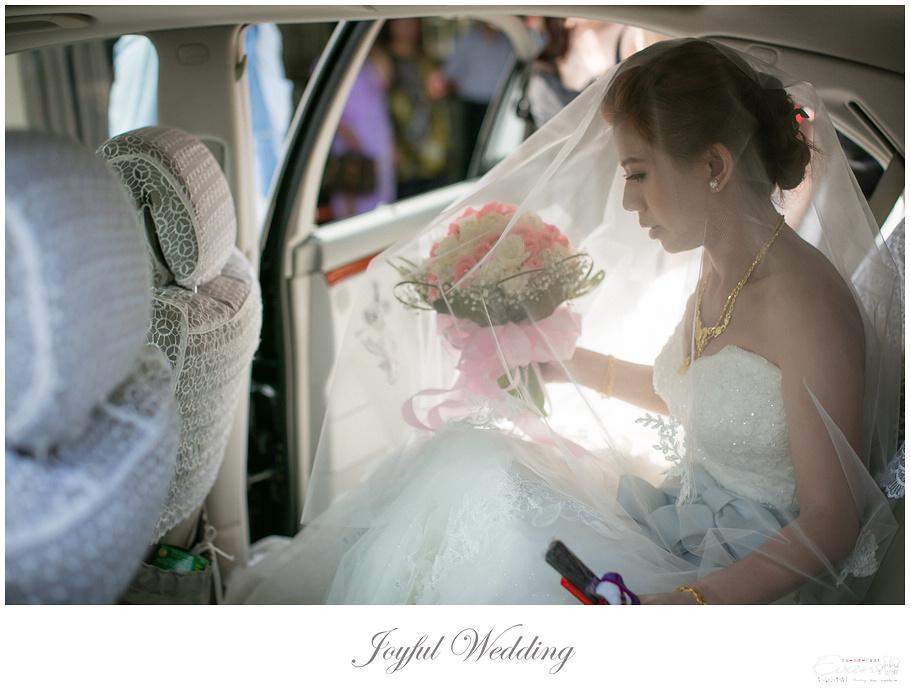 Angus & Dora  婚禮紀錄_00103