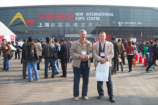 Industrial Automation Show 2012 в Шанхае