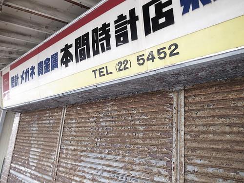 2012.11.24(R0010595