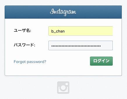 アカウントとパスワード