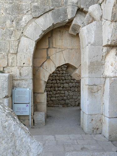 Western gate
