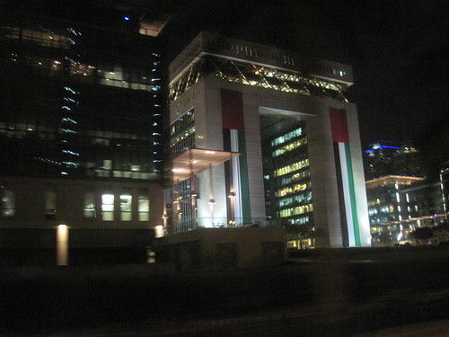 National Day, DIFC