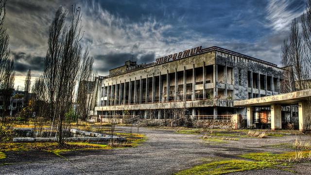 0313 - Ukraine, Pripyat, Culture Centre Energetika HDR