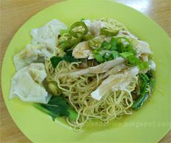 Wan Tan Mee @ PJ Old Town, Petaling Jaya - http://esdelima.blogspot.com