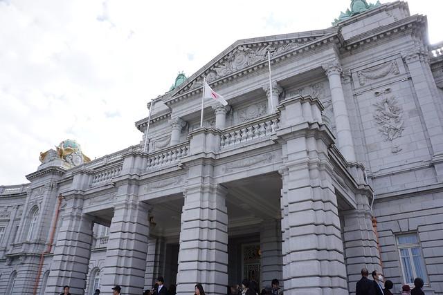 迎賓館赤坂離宮 前庭公開