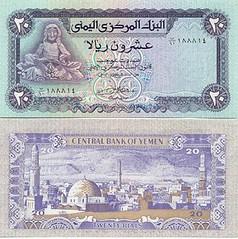 yemen-money