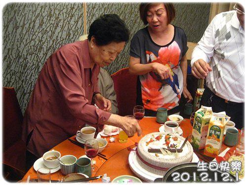 121201-切蛋糕