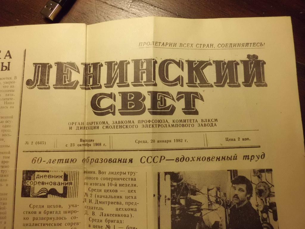 CIMG1918
