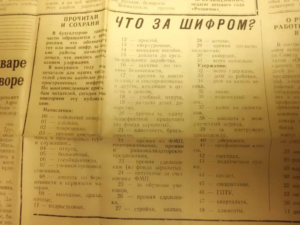 CIMG1928