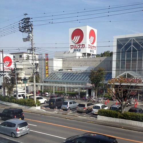 マルナカ琴平店が見える by haruhiko_iyota