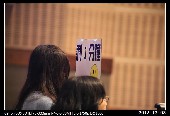 20121208_Fun