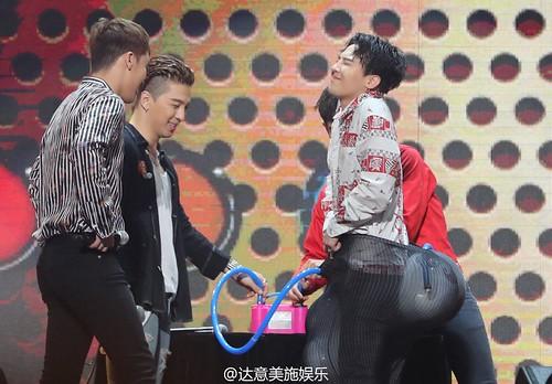 BIGBANG FM Beijing Day 2 2016-07-16 TOP (55)