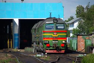 RZD 2M62U-0200 Likhobory depot