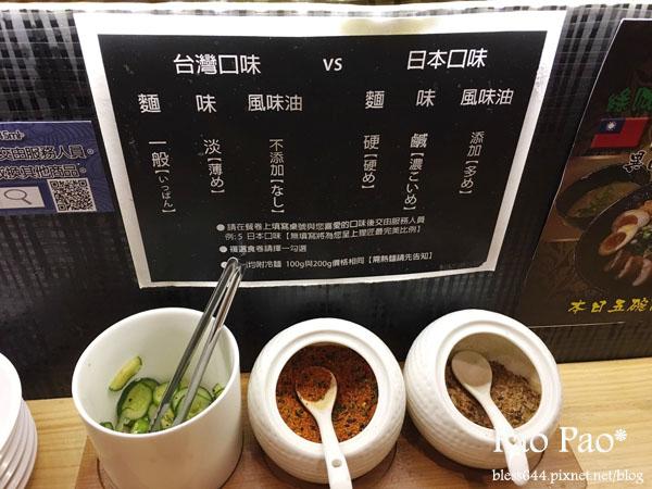 狸匠豚骨拉麵(烏日店)
