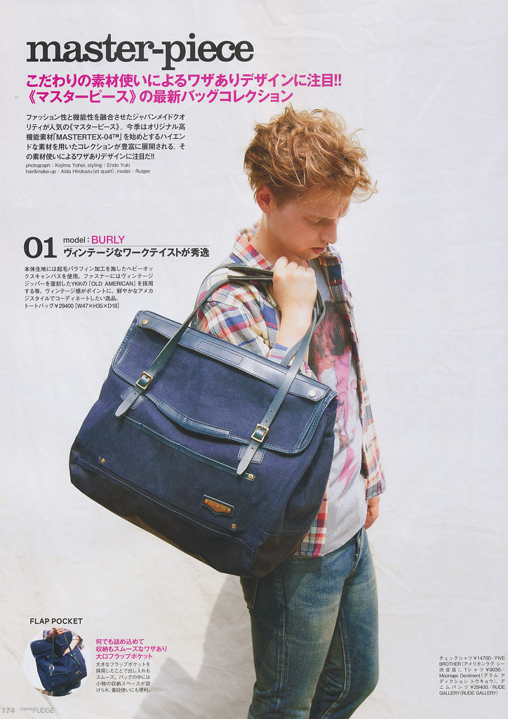 Rutger Derksen0216(men's FUDGE47_2012_11)