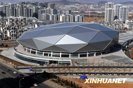 The Qingdao arena in China where Tracy McGrady plays with his new team