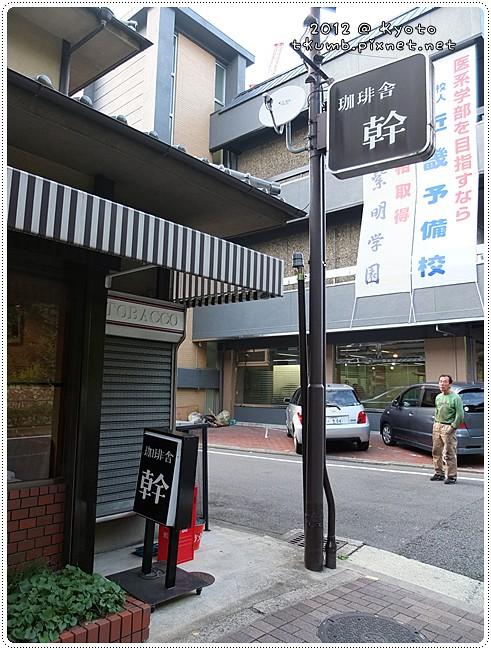 幹咖啡 (1).jpg